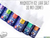 Жидкости Ice Lair Salt 30 мл (36мг)
